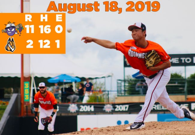 Early Offense Sends Lake Erie to Series Win