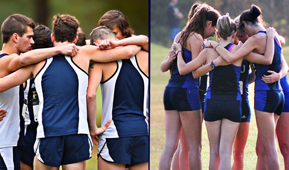 2016 Cross Country Schedule Released