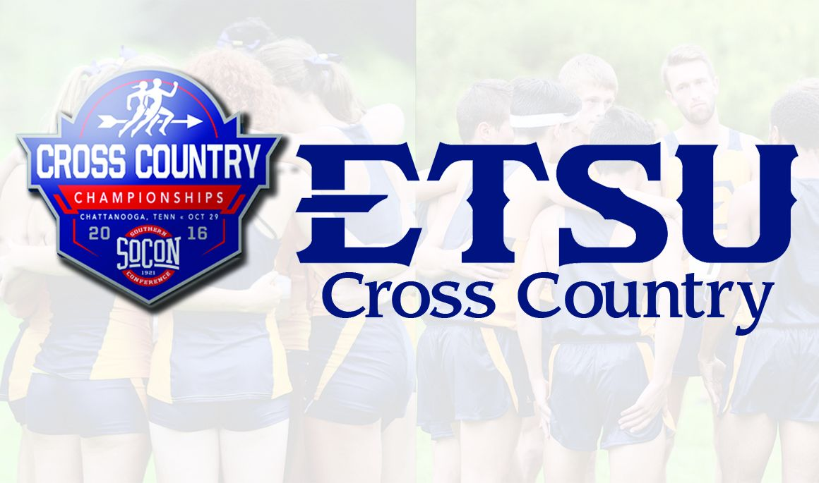 Cross Country heads to SoCon Championships Saturday