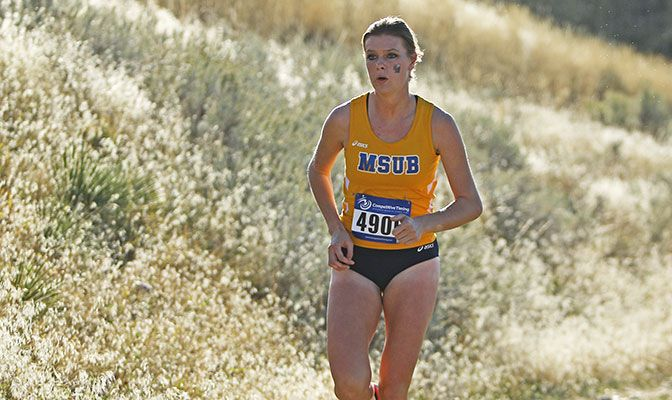 The win for Nikki Aiken at the South Dakota Mines Hardrocker Classic was the first for a MSUB women's runner since 2014.