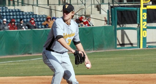 Baseball Drops Pitcher's Duel 2-1 at Gardner-Webb